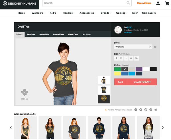 Design By Humans Product Page